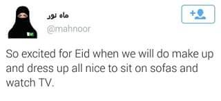 eid sofa